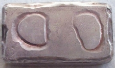 3 ounce (oz) Engelhard Silver Bar, Old Style, Reverse